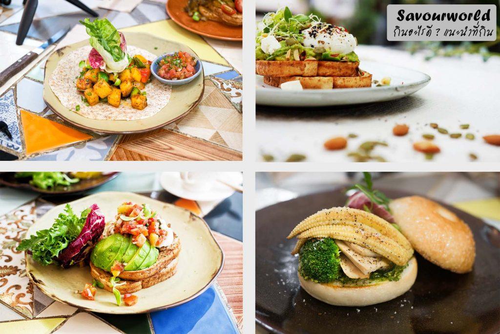 สำหรับหน้าตาและรสชาติอาหาร ถือว่าเยี่ยม - savourworld.com