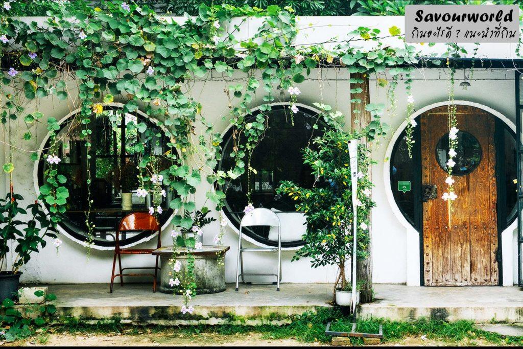 หน้าร้าน - savourworld.com