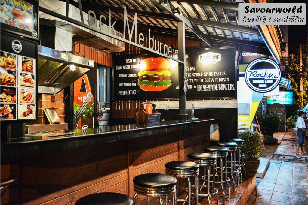 Rock Me Burger&Bar  - savourworld.com
