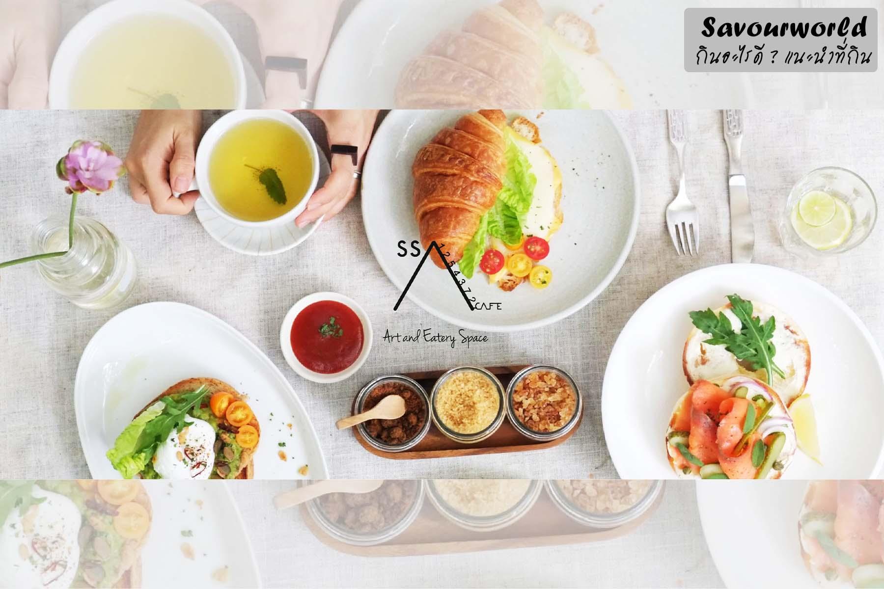 SS1254372 Café - savourworld.com