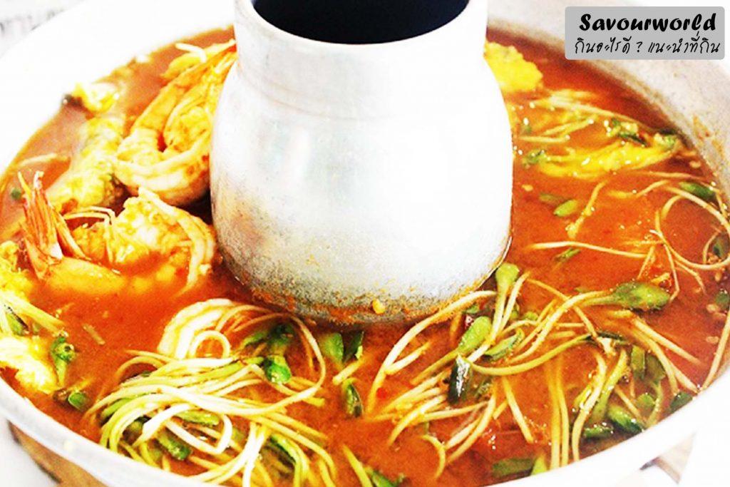 เคล็ดลับการทำแกงส้มต้นอ่อนทานตะวัน - savourworld.com