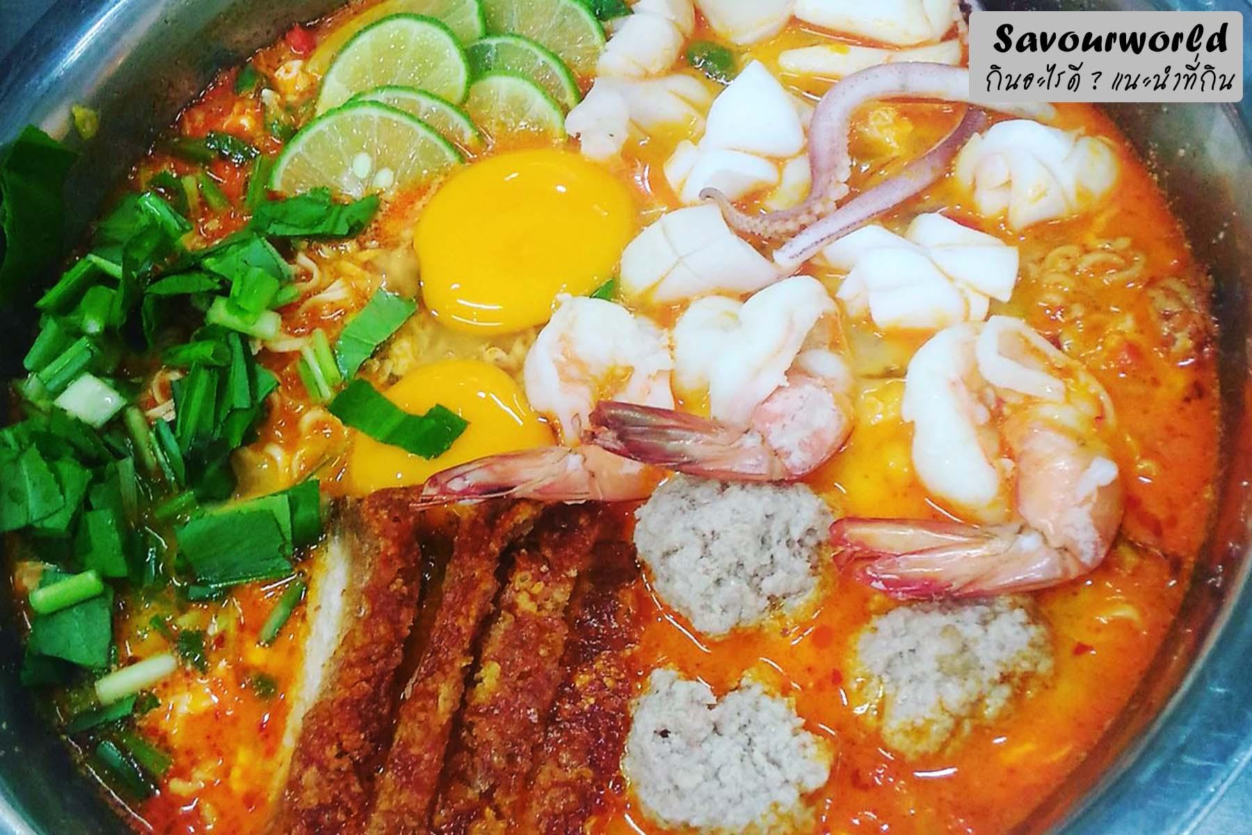 เมนูอาหารมื้อดึก แกะสูตรจากร้านดังอร่อยเหมือนกินที่ร้าน - savourworld.com