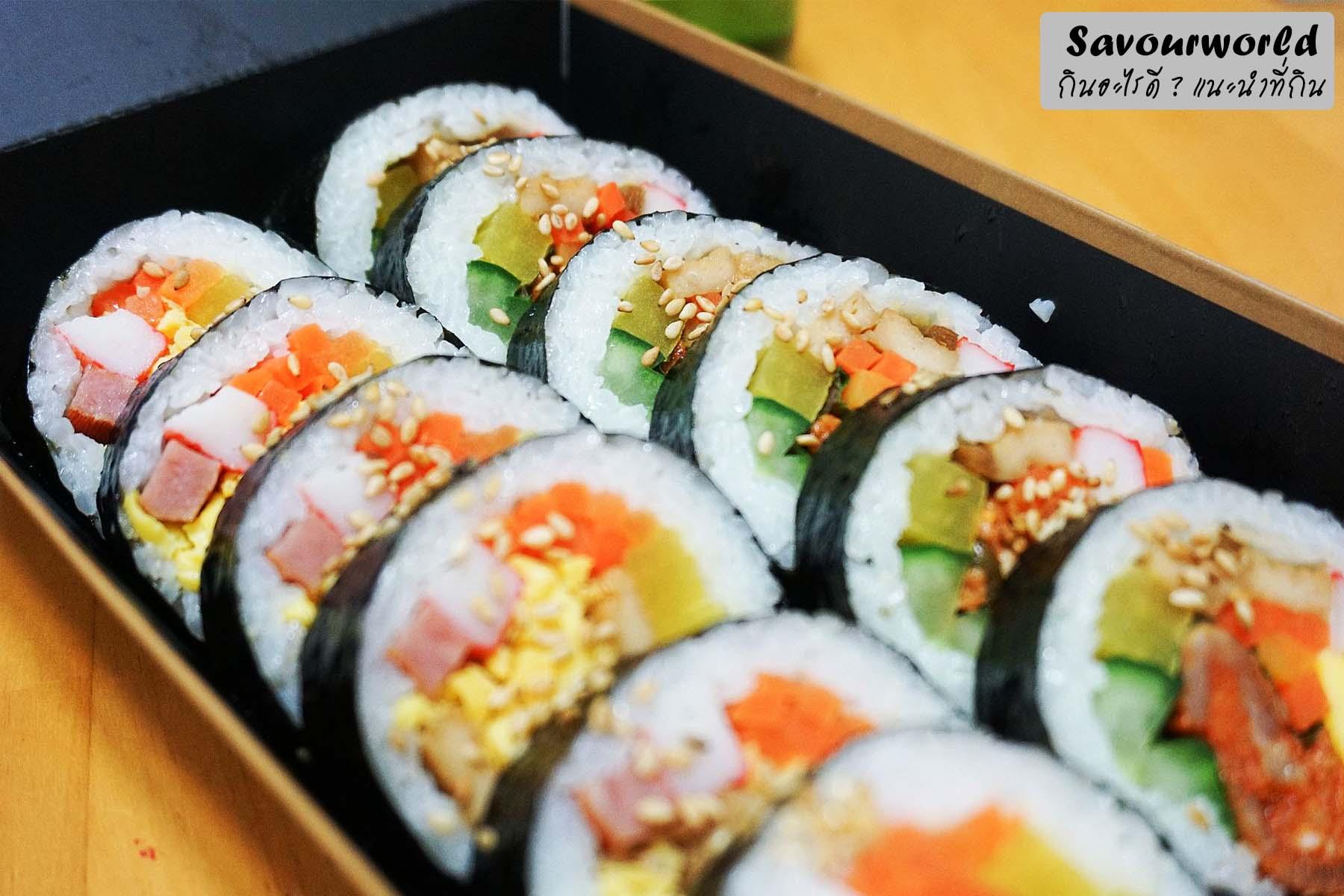 """ชวนมาทำ """"คิมบับ"""" ข้าวห่อสาหร่าย เมนูอาหารเกาหลียอดนิยม - savourworld.com"""