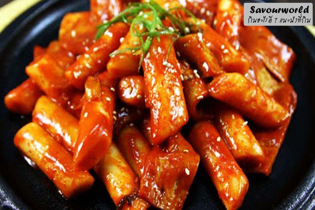 """อาหารชื่อดังจากแดนกิมจิอย่าง """"ต๊อกบกกี""""  - savourworld.com"""