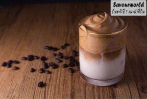 พามาดูสูตร Dalgona Coffee เมนูกาแฟสุดเข้มข้นสไตล์เกาหลี ที่ฮิตไม่เบา!