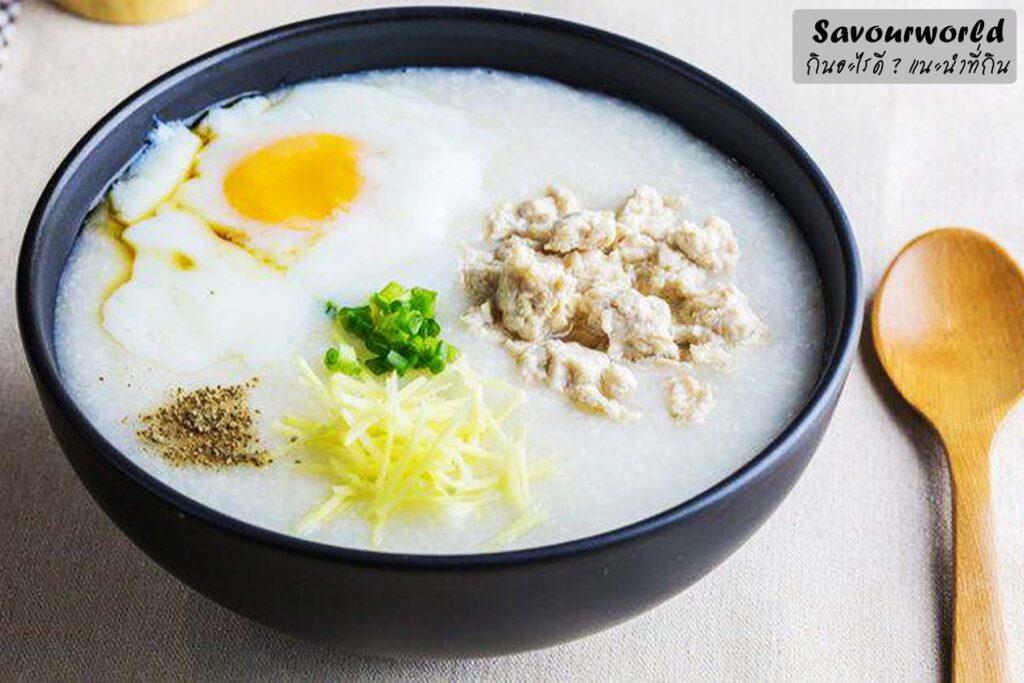 ทานอาหารเช้าเป็นอาหารหลัก - savourworld.com