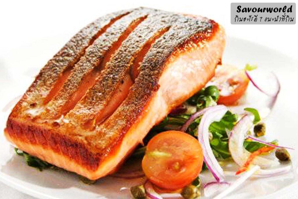 ทานเนื้อปลา - savourworld.com