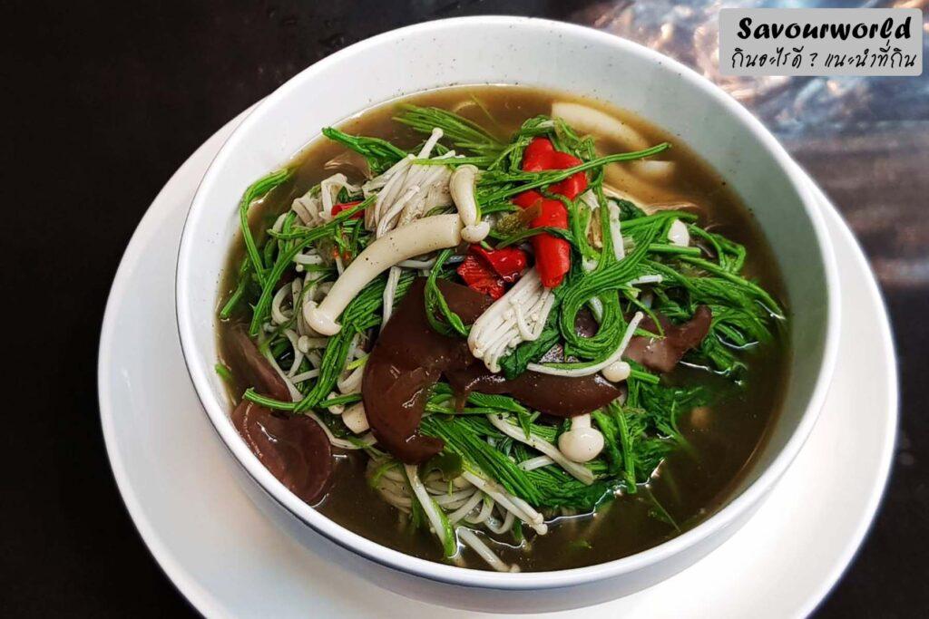 ประโยชน์ของเห็ด3อย่างเมื่อนำมารวมกันปรุงอาหาร - savourworld.com