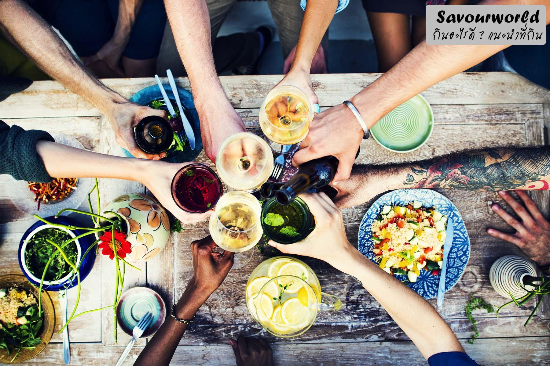 เลือกทานอย่างไรเพื่อสุขภาพที่ดี - savourworld.com
