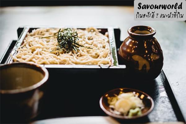 ราเมง VS โซบะ VS อุด้ง เหมือนหรือต่าง!!! กินอะไรดี เมนูอาหาร ร้านอาหารอร่อย Nightlife รีวิวคาเฟ่ ร้านอาหาร-คาเฟ่ ที่กิน-ที่พัก แนะนำร้านอาหาร อาหาร-สุขภาพ savourworld.com