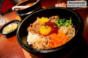 สูตรเมนูอาหารเกาหลีทำกินเองได้ที่บ้าน