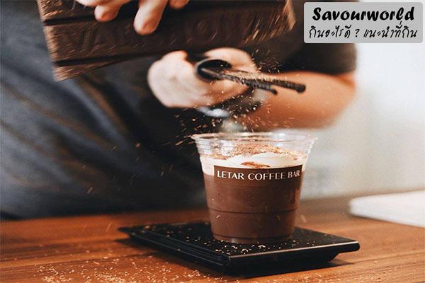 ปักหมุด 5 ร้านโกโก้ เด็ด ในกรุงเทพ เข้มข้นถึงใจ ! กินอะไรดี เมนูอาหาร ร้านอาหารอร่อย Nightlife รีวิวคาเฟ่ ร้านอาหาร-คาเฟ่ ที่กิน-ที่พัก แนะนำร้านอาหาร อาหาร-สุขภาพ savourworld.com ร้านโกโก้ในกรุงเทพ