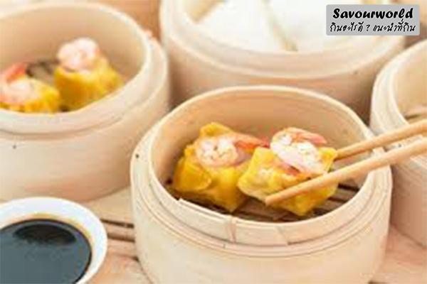 ขนมจีบ อาหารที่ใคร ๆ ก็อยากรู้ว่ามีที่มาจากไหน กินอะไรดี เมนูอาหาร ร้านอาหารอร่อย Nightlife รีวิวคาเฟ่ ร้านอาหาร-คาเฟ่ ที่กิน-ที่พัก แนะนำร้านอาหาร อาหาร-สุขภาพ savourworld.com ที่มาขนมจีบ