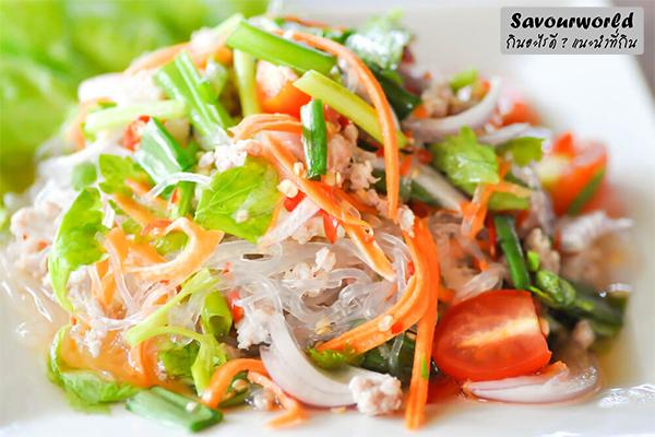 ยำวุ้นเส้นใครก็ทำได้ แต่จะให้อร่อยต้องสูตรนี้ กินอะไรดี เมนูอาหาร ร้านอาหารอร่อย Nightlife รีวิวคาเฟ่ ร้านอาหาร-คาเฟ่ ที่กิน-ที่พัก แนะนำร้านอาหาร อาหาร-สุขภาพ savourworld.com สูตรยำวุ้นเส้น
