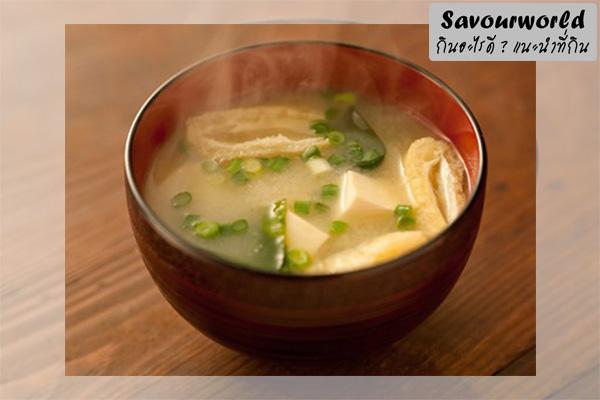 เคล็ดลับ น้ำซุป หม้อทองคำที่คนนิยม กินอะไรดี เมนูอาหาร ร้านอาหารอร่อย Nightlife รีวิวคาเฟ่ ร้านอาหาร-คาเฟ่ ที่กิน-ที่พัก แนะนำร้านอาหาร อาหาร-สุขภาพ savourworld.com How to เคล็ดลับน้ำซุป