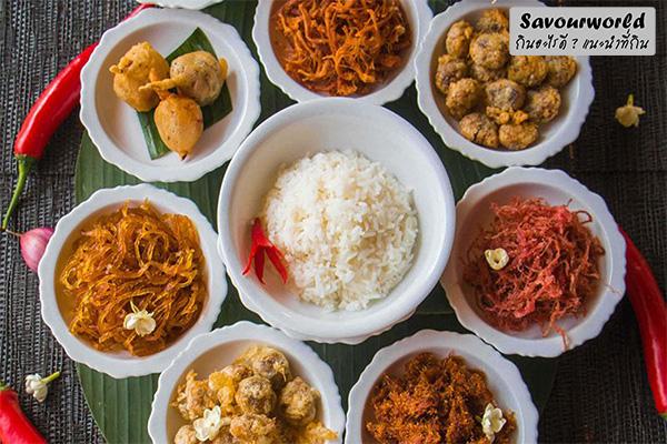 ข้าวแช่ที่มาพร้อมกับหน้าร้อน ประวัติน่าค้นหา กินอะไรดี เมนูอาหาร ร้านอาหารอร่อย Nightlife รีวิวคาเฟ่ ร้านอาหาร-คาเฟ่ ที่กิน-ที่พัก แนะนำร้านอาหาร อาหาร-สุขภาพ savourworld.com ข้าวแช่