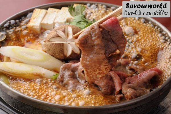 ความเป็นมาของสุกี้ หรือสุกี้ยากี้ ความอร่อยยกหม้อ กินอะไรดี เมนูอาหาร ร้านอาหารอร่อย Nightlife รีวิวคาเฟ่ ร้านอาหาร-คาเฟ่ ที่กิน-ที่พัก แนะนำร้านอาหาร อาหาร-สุขภาพ savourworld.com How to ประวัติของสุกี้