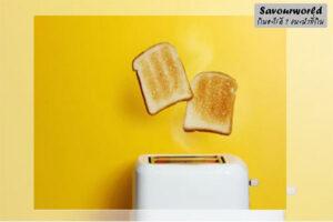 3 เมนูอาหารเช้าง่าย ๆ สำหรับวัยเรียนและวัยทำงาน อิ่มอร่อยได้แบบไม่เสียเวลา
