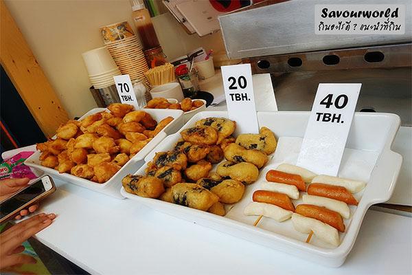 ร้านขนมสตรีท ฟู้ดจัดจ้านในย่านสยาม วัยรุ่นต้องมาลอง กินอะไรดี เมนูอาหาร ร้านอาหารอร่อย Nightlife รีวิวคาเฟ่ ร้านอาหาร-คาเฟ่ ที่กิน-ที่พัก แนะนำร้านอาหาร อาหาร-สุขภาพ savourworld.com ร้านขนมสตรีทฟู้ดย่านสยาม
