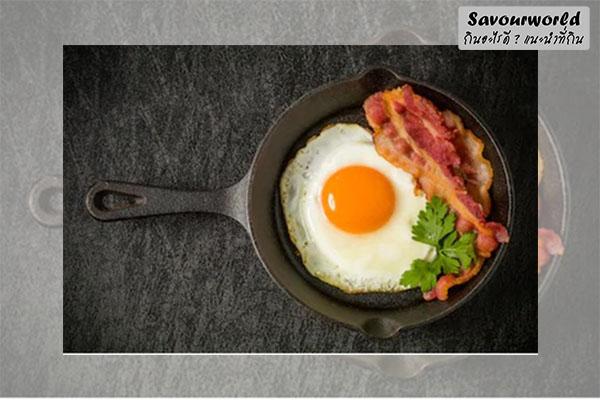 3 เมนูอาหารเช้าง่าย ๆ สำหรับวัยเรียนและวัยทำงาน อิ่มอร่อยได้แบบไม่เสียเวลา กินอะไรดี เมนูอาหาร ร้านอาหารอร่อย Nightlife รีวิวคาเฟ่ ร้านอาหาร-คาเฟ่ ที่กิน-ที่พัก แนะนำร้านอาหาร อาหาร-สุขภาพ savourworld.com 3 เมนูอาหารเช้า