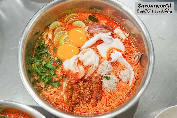 อยากกินต้องได้กิน กับร้านสตรีทฟู้ดที่ส่งเดลิเวอรี่ กินอะไรดี เมนูอาหาร ร้านอาหารอร่อย Nightlife รีวิวคาเฟ่ ร้านอาหาร-คาเฟ่ ที่กิน-ที่พัก แนะนำร้านอาหาร อาหาร-สุขภาพ savourworld.com สตรีทฟู้ดเดลิเวอรี่