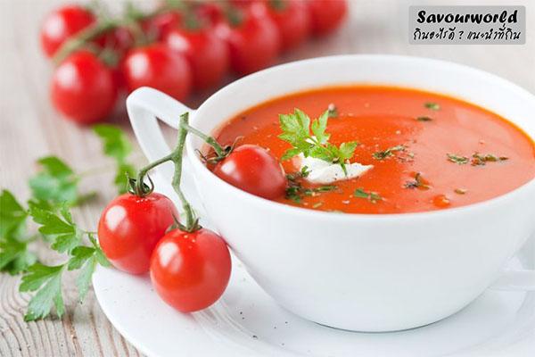 ซุปมะเขือเทศ กับอะโวคาโด อาหารเบา ๆ ก่อนนอน กินอะไรดี เมนูอาหาร ร้านอาหารอร่อย Nightlife รีวิวคาเฟ่ ร้านอาหาร-คาเฟ่ ที่กิน-ที่พัก แนะนำร้านอาหาร อาหาร-สุขภาพ savourworld.com ไก่ต้มขมิ้น ซุปมะเขือเทศ