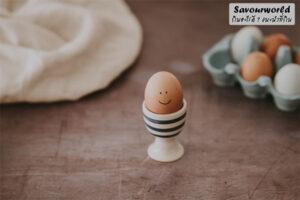 3 เมนูไข่ ทำง่าย ประหยัดเวลา