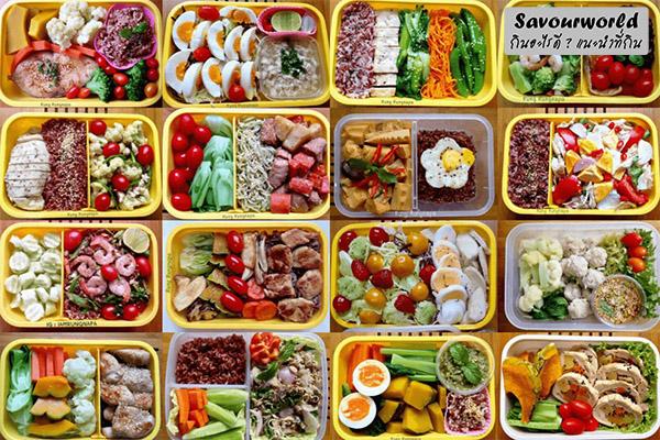 4 เมนูอาหารคลีน อยากสุขภาพดีต้องลอง กินอะไรดี เมนูอาหาร ร้านอาหารอร่อย Nightlife รีวิวคาเฟ่ ร้านอาหาร-คาเฟ่ ที่กิน-ที่พัก แนะนำร้านอาหาร อาหาร-สุขภาพ savourworld.com เมนูอาหารคลีน