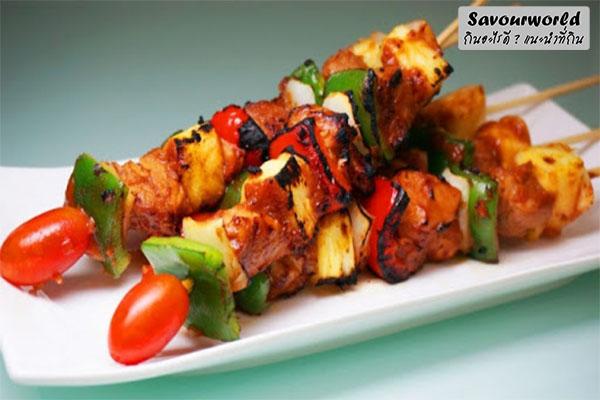 อาหารปิ้งย่างบาร์บีคิว อร่อยหลากหลายในไม้เดียว กินอะไรดี เมนูอาหาร ร้านอาหารอร่อย Nightlife รีวิวคาเฟ่ ร้านอาหาร-คาเฟ่ ที่กิน-ที่พัก แนะนำร้านอาหาร อาหาร-สุขภาพ savourworld.com ประวัติบาร์บีคิว