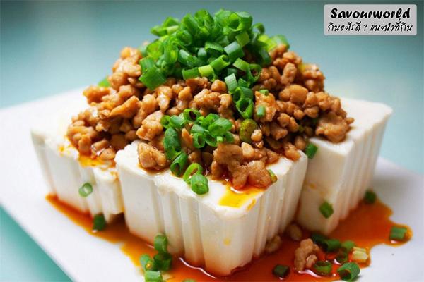 เต้าหู้ราดซอสน้ำมันงา ความอร่อยขึ้นเหลา กินอะไรดี เมนูอาหาร ร้านอาหารอร่อย Nightlife รีวิวคาเฟ่ ร้านอาหาร-คาเฟ่ ที่กิน-ที่พัก แนะนำร้านอาหาร อาหาร-สุขภาพ savourworld.com เต้าหู้ราดซอสน้ำมันงา