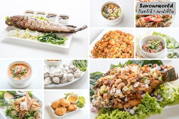 5 ร้านอาหารเจ้าอร่อย ในเมืองทองธานี ที่ไม่ควรพลาด กินอะไรดี เมนูอาหาร ร้านอาหารอร่อย Nightlife รีวิวคาเฟ่ ร้านอาหาร-คาเฟ่ ที่กิน-ที่พัก แนะนำร้านอาหาร อาหาร-สุขภาพ savourworld.com ร้านอาหารเมืองทองธานี