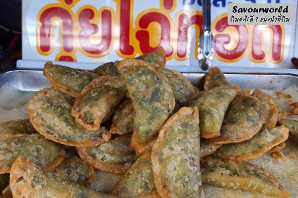 กุยช่ายทอด เฉลิมไทย ของดีเมืองชลบุรีที่อยากให้ไปลอง กินอะไรดี เมนูอาหาร ร้านอาหารอร่อย Nightlife รีวิวคาเฟ่ ร้านอาหาร-คาเฟ่ ที่กิน-ที่พัก แนะนำร้านอาหาร อาหาร-สุขภาพ savourworld.com กุยช่ายทอดเฉลิมไทย