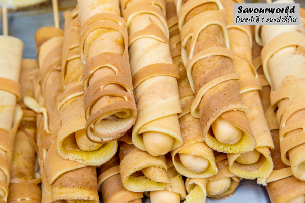 ขนมโตเกียว ของทานเล่นรสชาติอร่อยที่ขายอยู่ไทยแต่ชื่อดังไกลไปโตเกียว กินอะไรดี เมนูอาหาร ร้านอาหารอร่อย Nightlife รีวิวคาเฟ่ ร้านอาหาร-คาเฟ่ ที่กิน-ที่พัก แนะนำร้านอาหาร อาหาร-สุขภาพ savourworld.com StreetFood ขนมโตเกียว
