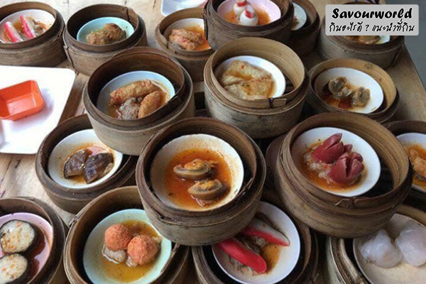 เทียน เทียน ติ่มซำ ความอร่อยคู่เมืองขอนแก่นที่อยี่มานานกว่า 20 ปี กินอะไรดี เมนูอาหาร ร้านอาหารอร่อย Nightlife รีวิวคาเฟ่ ร้านอาหาร-คาเฟ่ ที่กิน-ที่พัก แนะนำร้านอาหาร อาหาร-สุขภาพ savourworld.com เทียนเทียนติ่มซำ