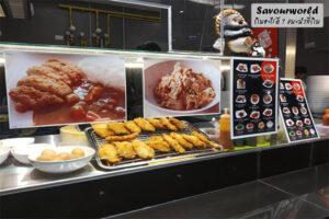 รีวิวข้าวแกงกะหรี่ไก่ทอดร้าน Say – Hi