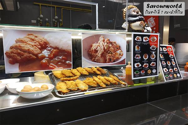รีวิวข้าวแกงกะหรี่ไก่ทอดร้าน Say – Hi กินอะไรดี เมนูอาหาร ร้านอาหารอร่อย Nightlife รีวิวคาเฟ่ ร้านอาหาร-คาเฟ่ ที่กิน-ที่พัก แนะนำร้านอาหาร อาหาร-สุขภาพ savourworld.com StreetFood ข้าวแกงกะหรี่ ข้าวแกงกะหรี่ไก่ทอดร้านSay–Hi