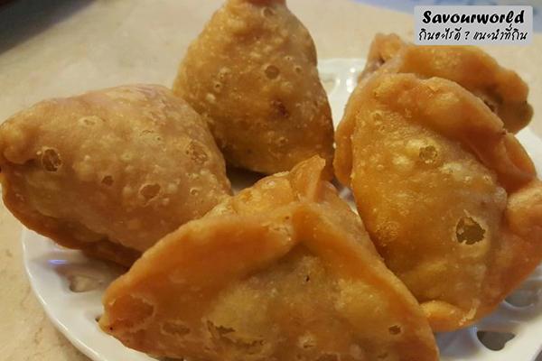 'ขนมโอชิน' ขนมอร่อยเมืองโคราชที่ขายมายาวนานรุ่นสู่รุ่น กินอะไรดี เมนูอาหาร ร้านอาหารอร่อย Nightlife รีวิวคาเฟ่ ร้านอาหาร-คาเฟ่ ที่กิน-ที่พัก แนะนำร้านอาหาร อาหาร-สุขภาพ savourworld.com ขนมโอชิน