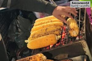 ข้าวโพดย่าง เมนูอร่อยประจำตลาดห้วยขวางกับข้าวโพดย่างหอม ๆ ราดน้ำกะทิหวานมัน