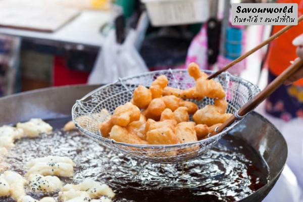 ''ปาท๋องโก๋'' ความอร่อยที่อยู่คู่ท้องจนไทยตั้งแต่วัยเด็กจนถึงวัยชรา กินอะไรดี เมนูอาหาร ร้านอาหารอร่อย Nightlife รีวิวคาเฟ่ ร้านอาหาร-คาเฟ่ ที่กิน-ที่พัก แนะนำร้านอาหาร อาหาร-สุขภาพ savourworld.com ปาท๋องโก๋