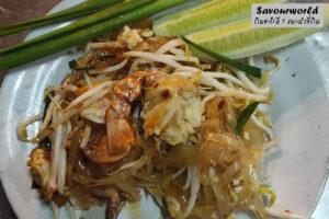 'ผัดไทยเจ๊แขก' อร่อยที่สุดในวงการผัดไทย ใครมาระยองต้องห้ามพลาด!