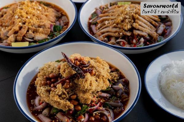ยำรสไฟ 10 รุม 1 ยำหลากชนิด รสชาติแซ่บนัวถึงใจแถวสถานีรถไฟนครราชสีมา กินอะไรดี เมนูอาหาร ร้านอาหารอร่อย Nightlife รีวิวคาเฟ่ ร้านอาหาร-คาเฟ่ ที่กิน-ที่พัก แนะนำร้านอาหาร อาหาร-สุขภาพ savourworld.com ยำรสไฟ10รุม1
