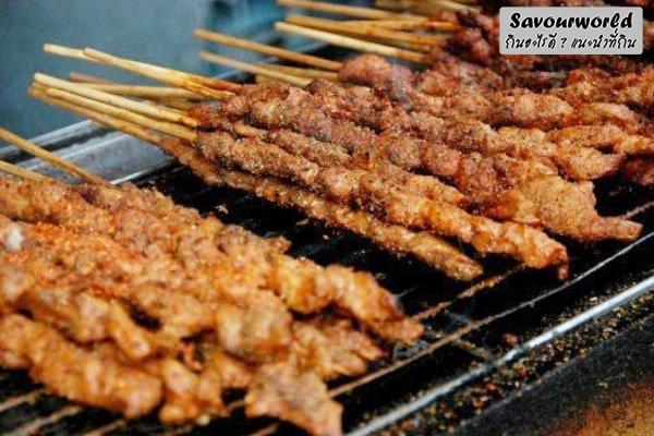 """""""หม่าล่า"""" เมนูปิ้งย่างรสชาติเผ็ดร้อนที่มาคู่กับความอร่อยลิ้นชา กินอะไรดี เมนูอาหาร ร้านอาหารอร่อย Nightlife รีวิวคาเฟ่ ร้านอาหาร-คาเฟ่ ที่กิน-ที่พัก แนะนำร้านอาหาร อาหาร-สุขภาพ savourworld.com หม่าล่า"""