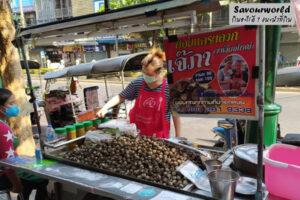 หอยแครงลวกเจ๊ภา หอยใหญ่ สด สะอาด น้ำจิ้มอร้อยอร่อย ถูกใจคนรักหอยเต็ม ๆ