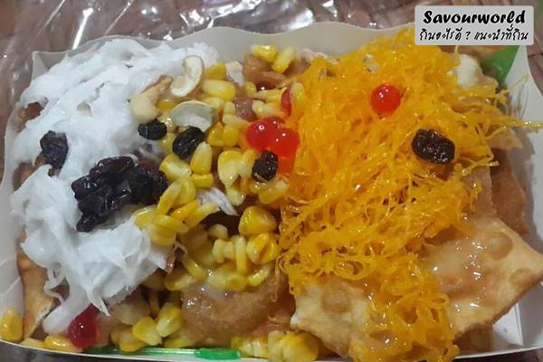 โรตีกรอบไฮโซ โรตีเจ้าอร่อยเมืองย่าโม กรอบสะใจ ไส้ทะลัก กินอะไรดี เมนูอาหาร ร้านอาหารอร่อย Nightlife รีวิวคาเฟ่ ร้านอาหาร-คาเฟ่ ที่กิน-ที่พัก แนะนำร้านอาหาร อาหาร-สุขภาพ savourworld.com โรตีกรอบไฮโซ