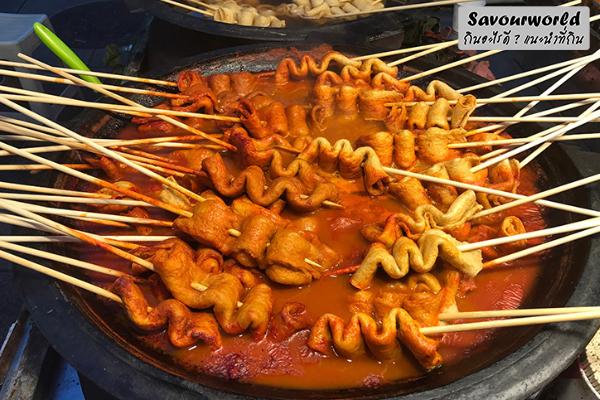 'ออมุก' หรือโอเด้งเกาหลี สตรีทฟู้ดยอดฮิตของเกาหลีที่ชิมแค่ไม้เดียวไม่เคยพอ กินอะไรดี เมนูอาหาร ร้านอาหารอร่อย Nightlife รีวิวคาเฟ่ ร้านอาหาร-คาเฟ่ ที่กิน-ที่พัก แนะนำร้านอาหาร อาหาร-สุขภาพ savourworld.com ออมุก