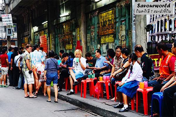 เปิดลายแทงร้านสตรีท ฟู้ด ต่อคิวยาวร้อยเมตร กินอะไรดี เมนูอาหาร ร้านอาหารอร่อย Nightlife รีวิวคาเฟ่ ร้านอาหาร-คาเฟ่ ที่กิน-ที่พัก แนะนำร้านอาหาร อาหาร-สุขภาพ savourworld.com แนะนำร้านสตรีท
