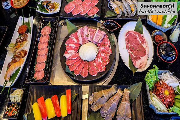บุฟเฟ่ต์ อาหารบริการตัวเองที่มีที่มาไม่ธรรมดา กินอะไรดี เมนูอาหาร ร้านอาหารอร่อย Nightlife รีวิวคาเฟ่ ร้านอาหาร-คาเฟ่ ที่กิน-ที่พัก แนะนำร้านอาหาร อาหาร-สุขภาพ savourworld.com ประวัติอาหารบุฟเฟ่ต์
