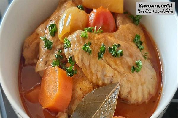 สตูว์สันในไก่แบบคลีน ๆ เก็บกินได้นาน กินอะไรดี เมนูอาหาร ร้านอาหารอร่อย Nightlife รีวิวคาเฟ่ ร้านอาหาร-คาเฟ่ ที่กิน-ที่พัก แนะนำร้านอาหาร อาหาร-สุขภาพ savourworld.com สตูว์สันในไก่
