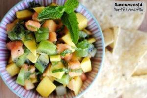 ซัลซ่ารวมผักผลไม้ สดชื่น ไม่อ้วน