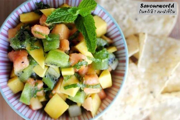 ซัลซ่ารวมผักผลไม้ สดชื่น ไม่อ้วน กินอะไรดี เมนูอาหาร ร้านอาหารอร่อย Nightlife รีวิวคาเฟ่ ร้านอาหาร-คาเฟ่ ที่กิน-ที่พัก แนะนำร้านอาหาร อาหาร-สุขภาพ savourworld.com ซัลซ่ารวมผักผลไม้